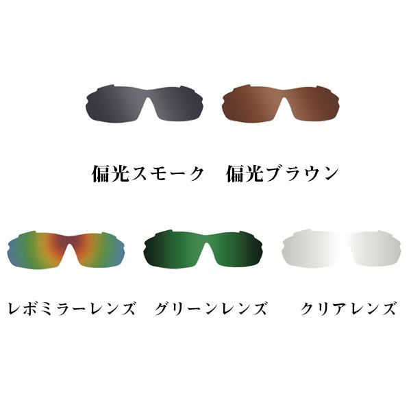 便利雑貨 メンズ エレッセ Ellese サングラス メンズ ES-S108-4 レッド×ブラック