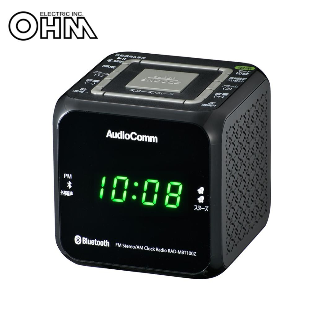 価格 単三電池 1本 おまけ付きOHM AudioComm Bluetooth 《週末限定タイムセール》 ブラック キューブデザインのクロックラジオ RAD-MBT100Z-K クロックラジオ