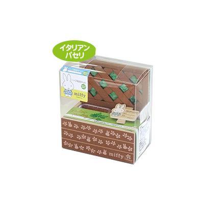 単三電池 1本 迅速な対応で商品をお届け致します おまけ付きミッフィー ハーブ栽培キット ミニラティス 小さな木のプランターで育てるハーブ栽培キット ミッフィー DB2000A 一部予約