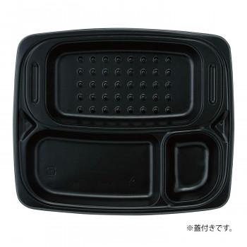 単三電池 5本 おまけ付き食に演出を加える使い捨て耐熱容器 格安 店 家事用品関連 台所用品関連グッズ