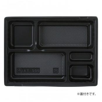 単三電池 5本 おまけ付き食に演出を加える使い捨て耐熱容器 絶品 超激得SALE 家事用品関連 台所用品関連グッズ