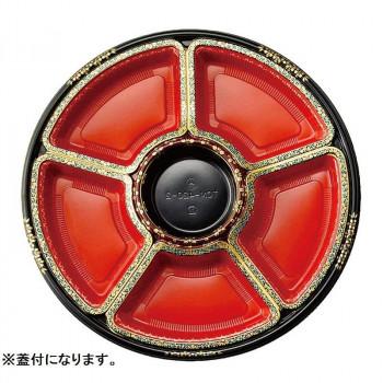 日本産 単三電池 4本 限定品 おまけ付き食に演出を加える使い捨てオードブル容器 台所用品関連 食に演出を加える使い捨てオードブル容器