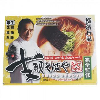 スーパーセール 麺の匠 佐野実 魂心の一杯 横浜支那そばや 3人前 父の日 商品 日用雑貨 おトク 20箱セット人気 送料無料