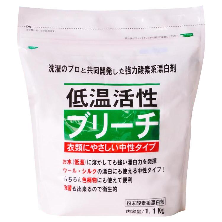 便利雑貨 低温活性ブリーチ 1.1kg 漂白剤 ×8袋セット