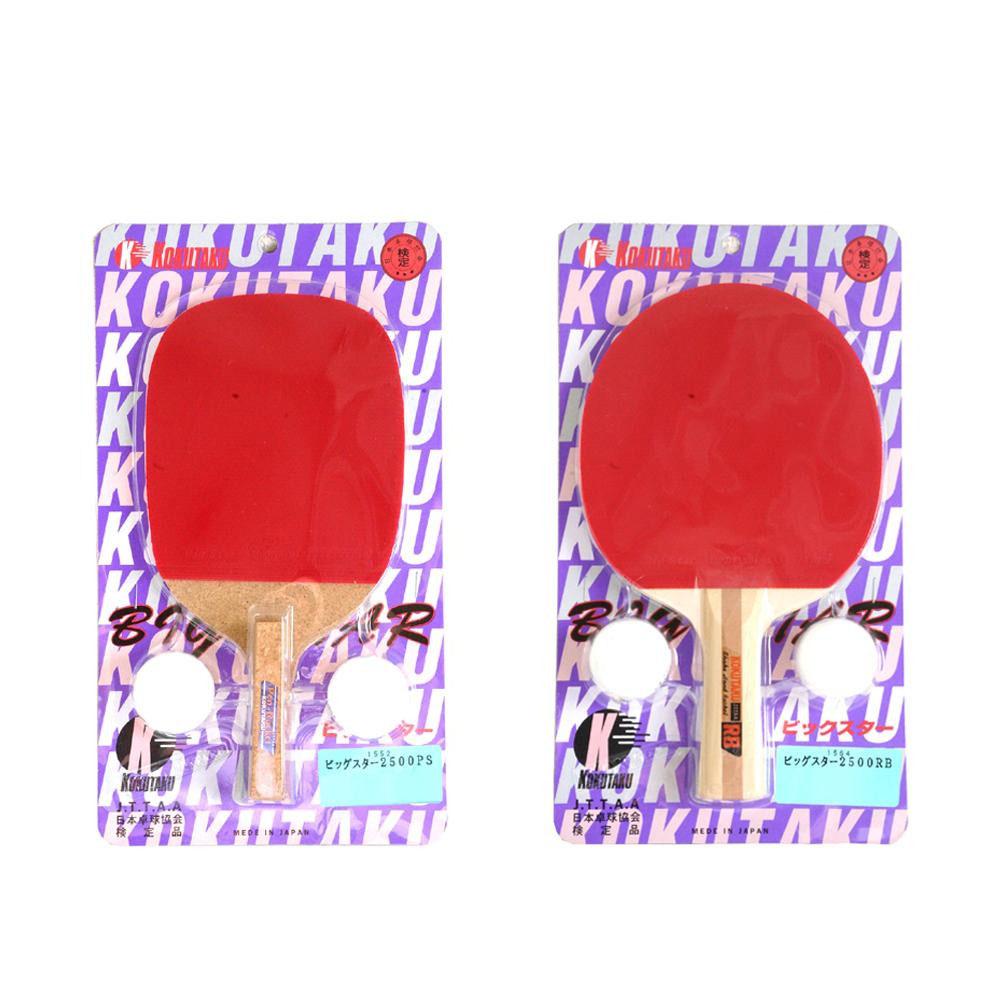 スポーツ・アウトドア 関連 卓球用品 ボール拾い 便利雑貨 42-006□卓球
