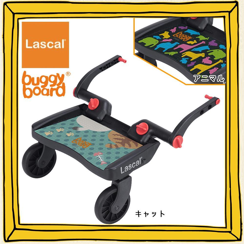 便利雑貨 Lascal(ラスカル) バギーボード デザイナーズライン アニマル・19454170