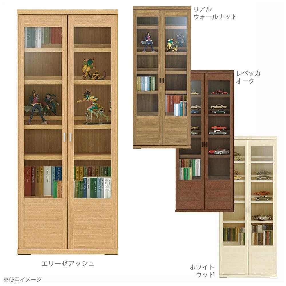 【単四電池 3本】付き日本製、シンプルなデザインの家具  日用品 便利 ユニーク フナモコ 日本製 COMIC CABINET コミックキャビネット 743×327×1800mm エリーゼアッシュ・VCA-75