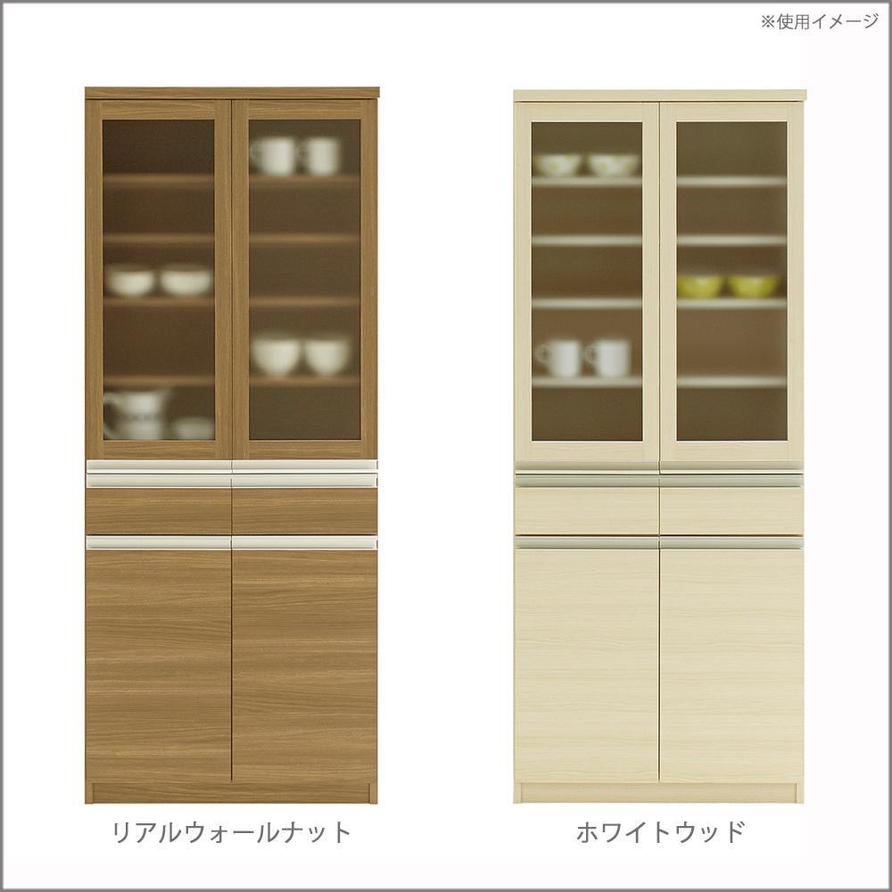 【単四電池 2本】付き日本製、シンプルなデザインの家具  トレンド 雑貨 おしゃれ フナモコ 日本製 KITCHEN BOARD JUST! 食器棚 ガラス戸 732×448×1800mm リアルウォールナット・EKD-73G