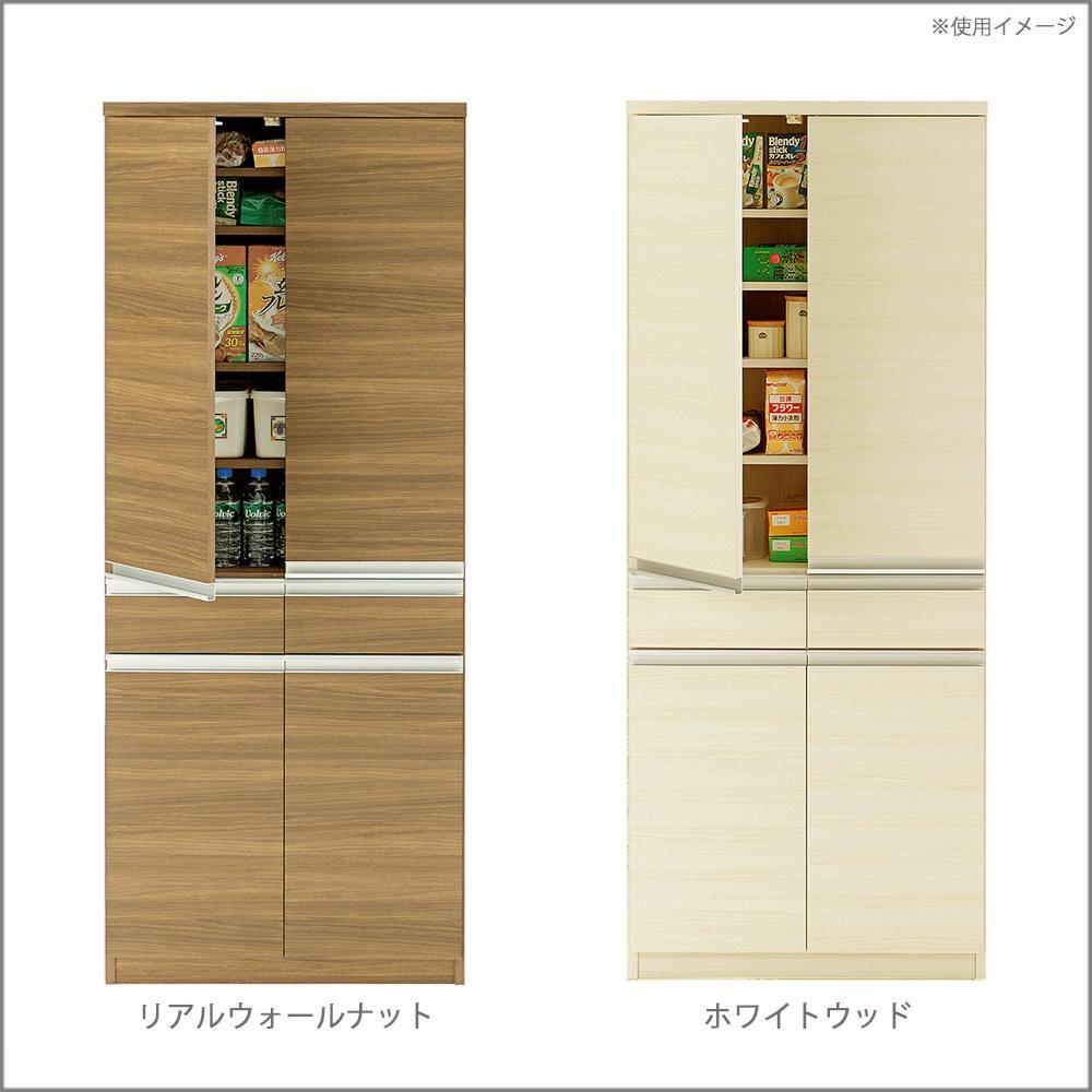 【単四電池 3本】付き日本製、シンプルなデザインの家具  日用品 便利 ユニーク フナモコ 日本製 KITCHEN BOARD JUST! キッチンストッカー 732×448×1800mm リアルウォールナット・EKD-73T