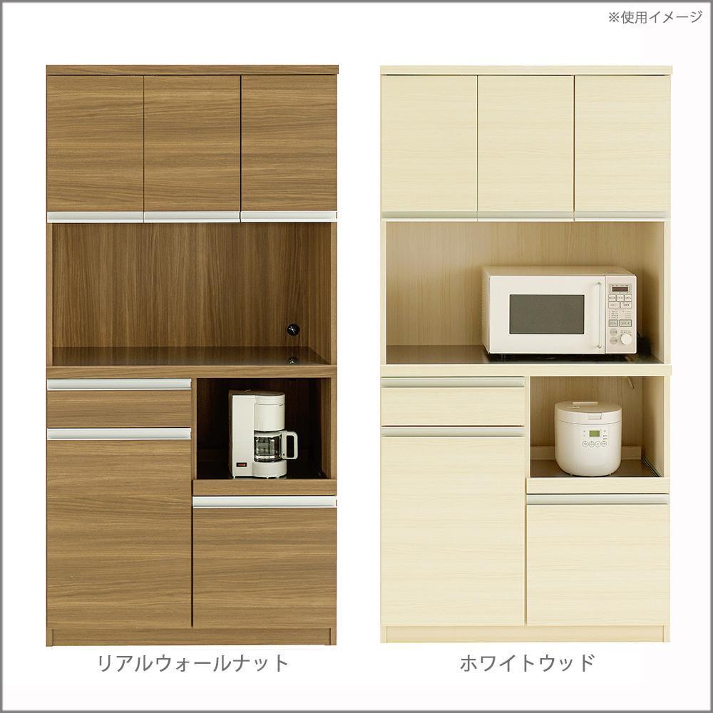 【薬用入浴剤 招福の湯 付き】日本製、シンプルなデザインの家具。 生活雑貨 日本製 KITCHEN BOARD JUST! 食器棚 木扉 902×448×1800mm ホワイトウッド・DKS-90T