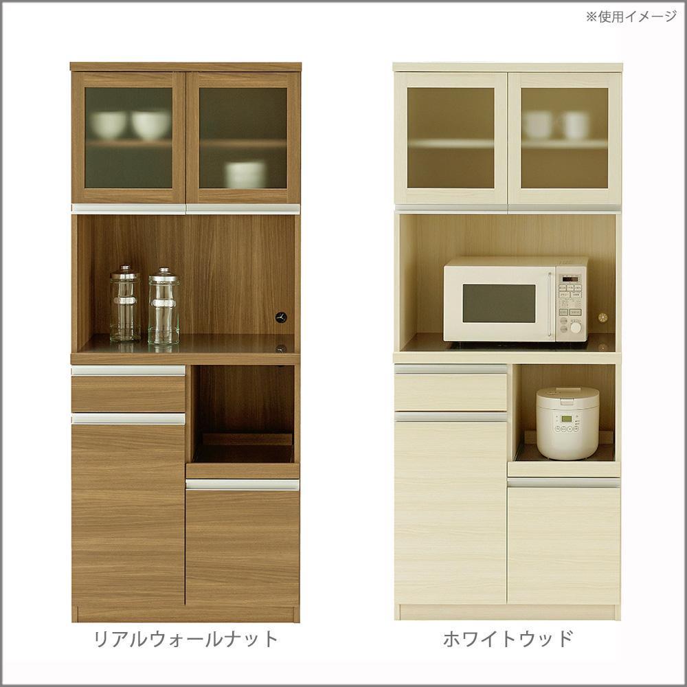 生活雑貨 日本製 KITCHEN BOARD JUST! 食器棚 ガラス扉 732×448×1800mm ホワイトウッド・DKS-73G