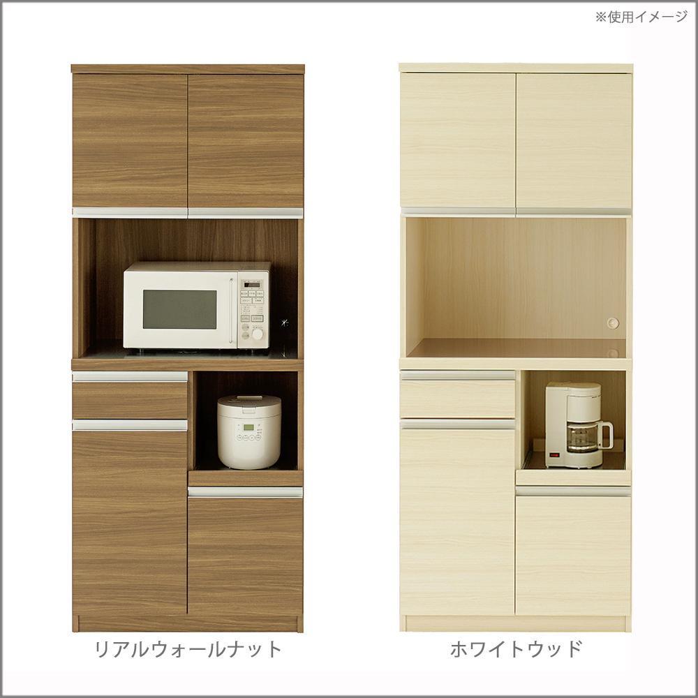 【単四電池 2本】付き日本製、シンプルなデザインの家具  トレンド 雑貨 おしゃれ フナモコ 日本製 KITCHEN BOARD JUST! 食器棚 木扉 732×448×1800mm ホワイトウッド・DKS-73T