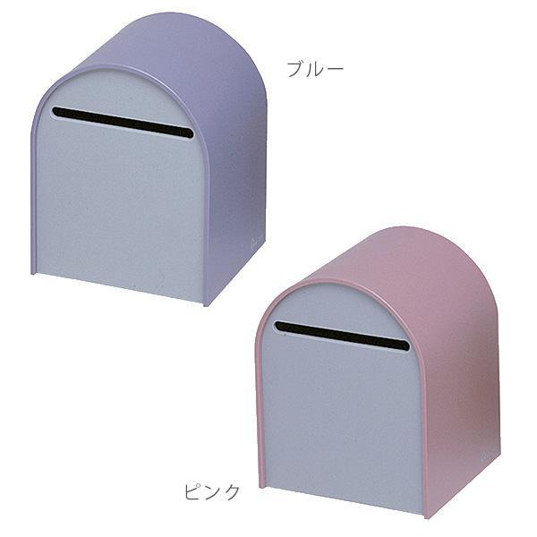 便利雑貨 貴名受 丸屋根型 ピンク・M-285-PI