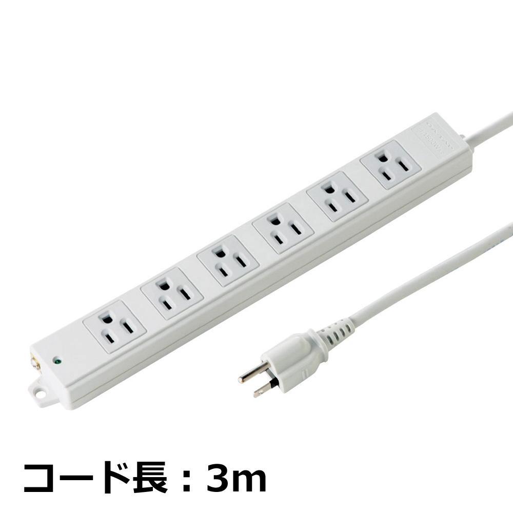 生活関連グッズ 工事物件タップ ノーマルコンセント 3P 6個口 3m TAP-K6N-3