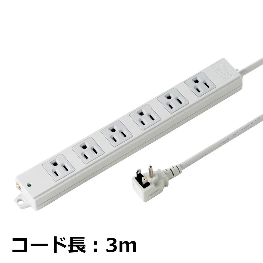 □生活関連グッズ □サンワサプライ 工事物件タップ ノーマルコンセント L型プラグ 3P 6個口 3m TAP-K6NL-3