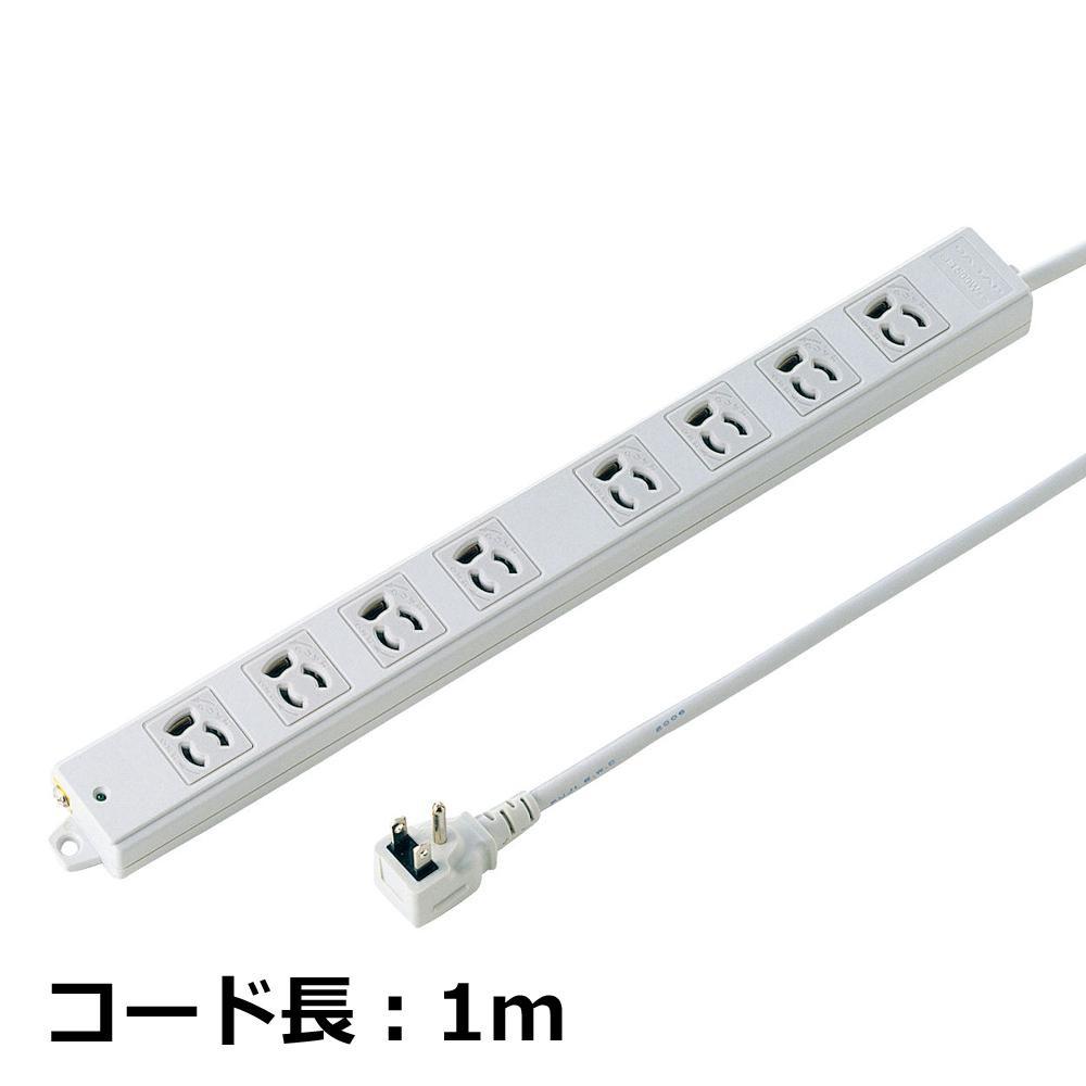 生活関連グッズ 工事物件タップ 抜け止めコンセント L型プラグ 3P 8個口 1m TAP-K8L-1