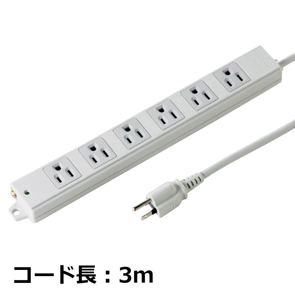 便利雑貨 工事物件タップ ノーマルコンセント エココード仕様 3P 6個口 3m TAP-KE6N-3