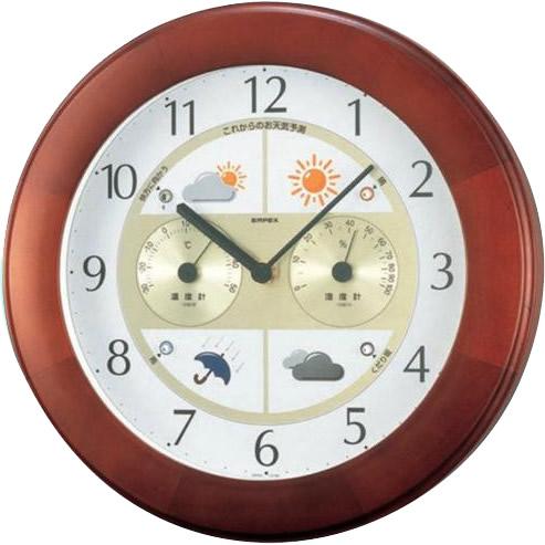 【単四電池 2本】付きこれからのお天気と時刻がすぐにわかるお天気時計  トレンド 雑貨 おしゃれ ウェザーパルII気象台 BW-5221