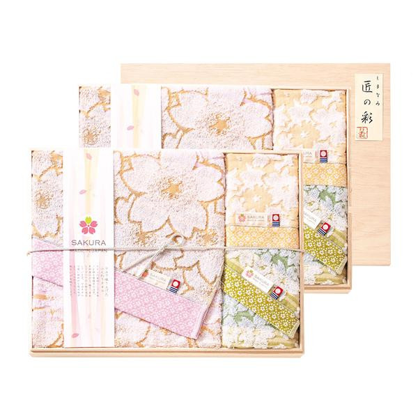 白桜 バスタオル2P・フェイスタオル2P・ウォッシュタオル2Pセット(国産木箱入) BFK-80おすすめ 送料無料 誕生日 便利雑貨 日用品