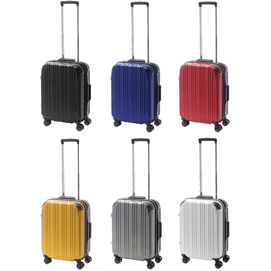 便利雑貨 機内持込対応 スーツケース ツートンハードキャリー Sサイズ ACT-002 カーボンホワイト・74-20249