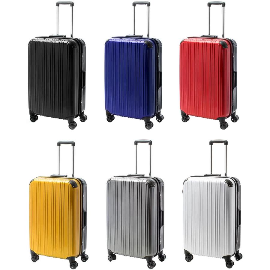 生活関連グッズ スーツケース ツートンハードキャリー Lサイズ ACT-002 イエロー・74-20267