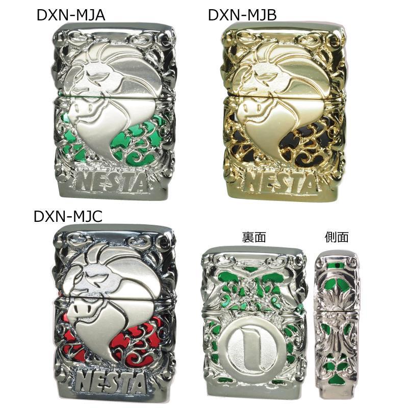 便利雑貨 オイルライター メタルジャケット DXN-MJA