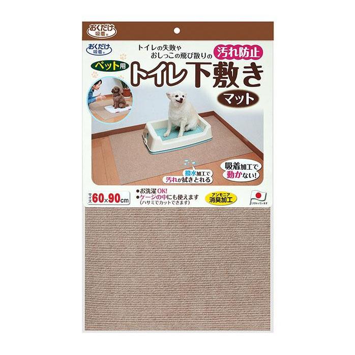 ペット用品関連商品 おくだけ吸着 ペット用 トイレ下敷きマット 60×90cm BE(ベージュ)KI-86