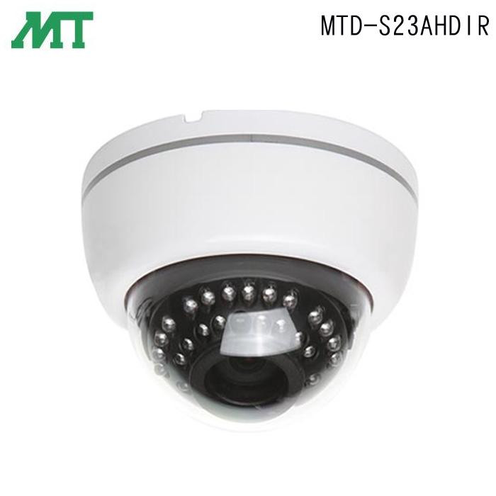 便利雑貨 ハイビジョン 暗視対応 AHD ドームカメラ MTD-S23AHDIR