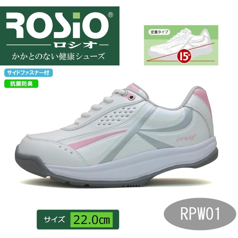 便利雑貨 かかとのない健康シューズ RPW01 パール/ピンク 22.0cm