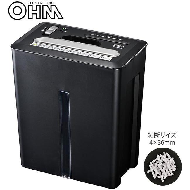 生活日用品 オーム電機 OHM 静音マルチシュレッダー SHR-X505B