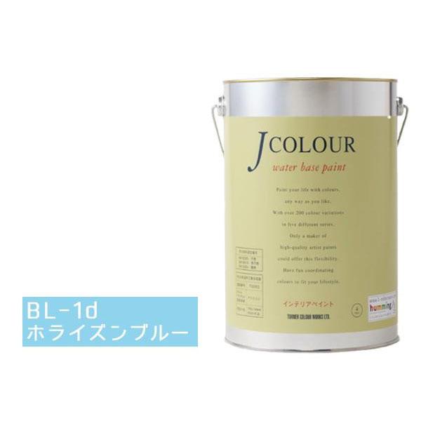 便利雑貨 水性インテリアペイント Jカラー 4L ホライズンブルー JC40BL1D(BL-1d)