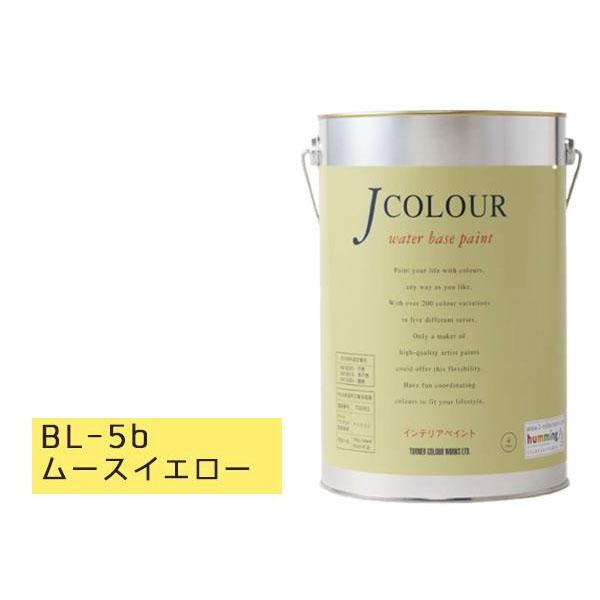 便利雑貨 水性インテリアペイント Jカラー 4L ムースイエロー JC40BL5B(BL-5b)