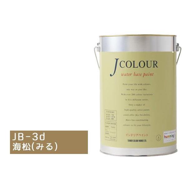 便利雑貨 水性インテリアペイント Jカラー 4L 海松(みる) JC40JB3D(JB-3d)