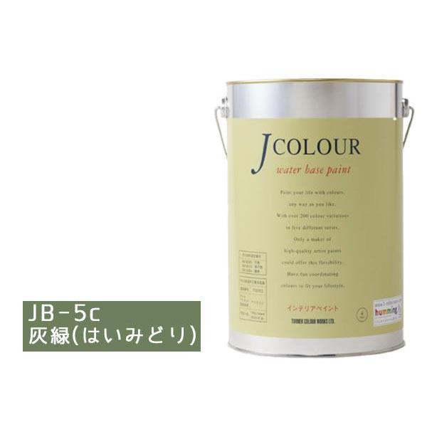 便利雑貨 水性インテリアペイント Jカラー 4L 灰緑(はいみどり) JC40JB5C(JB-5c)
