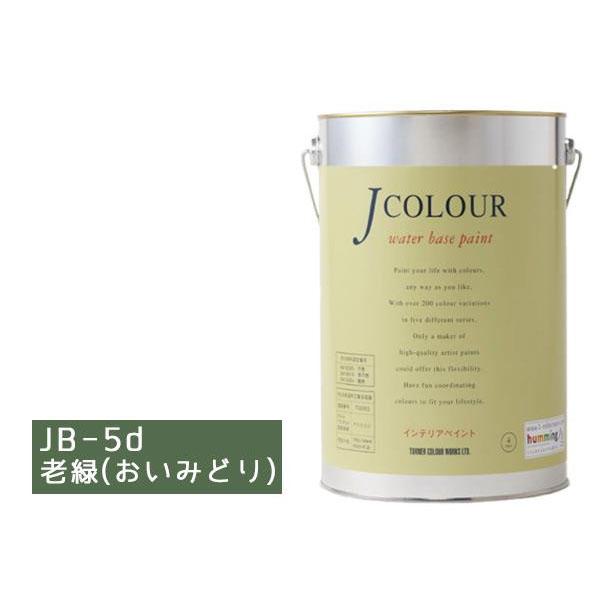 便利雑貨 水性インテリアペイント Jカラー 4L 老緑(おいみどり) JC40JB5D(JB-5d)