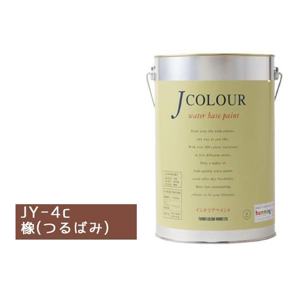 便利雑貨 水性インテリアペイント Jカラー 4L 橡(つるばみ) JC40JY4C(JY-4c)