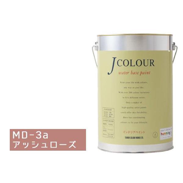 便利雑貨 水性インテリアペイント Jカラー 4L アッシュローズ JC40MD3A(MD-3a)