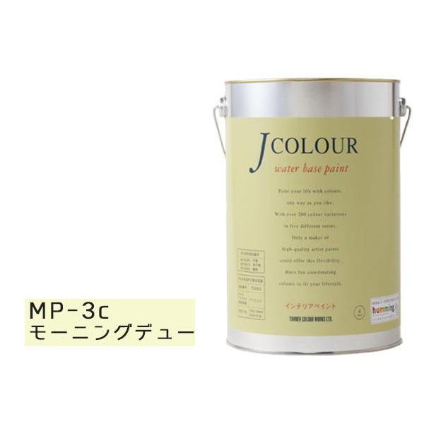 □生活関連グッズ □ターナー色彩 水性インテリアペイント Jカラー 4L モーニングデュー JC40MP3C(MP-3c)