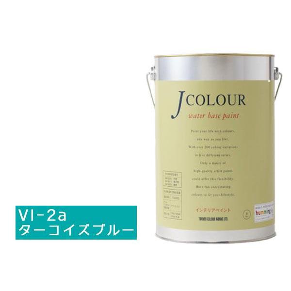 □生活関連グッズ □ターナー色彩 水性インテリアペイント Jカラー 4L ターコイズブルー JC40VI2A(VI-2a)