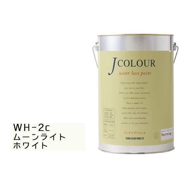 トレンド 雑貨 おしゃれ 水性インテリアペイント Jカラー 4L ムーンライトホワイト JC40WH2C(WH-2c)