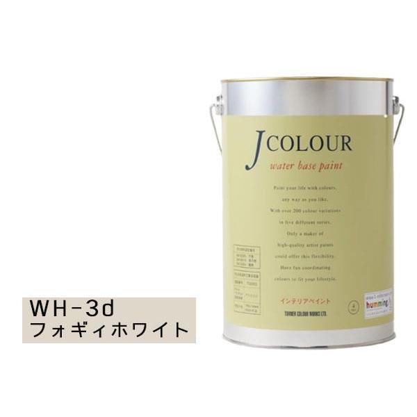日用品 便利 ユニーク 水性インテリアペイント Jカラー 4L フォギィホワイト JC40WH3D(WH-3d)