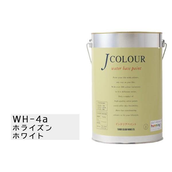 □生活関連グッズ □ターナー色彩 水性インテリアペイント Jカラー 4L ホライズンホワイト JC40WH4A(WH-4a)