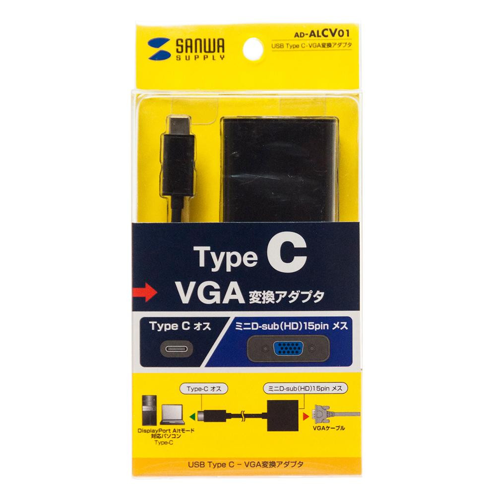 便利雑貨 USB Type C-VGA変換アダプタ AD-ALCV01
