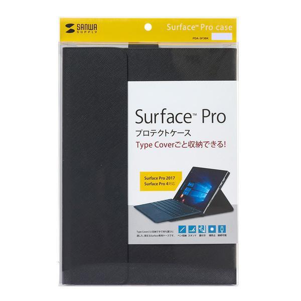 便利雑貨 Microsoft Surface Pro 2017/Pro 4用保護ケース PDA-SF3BK