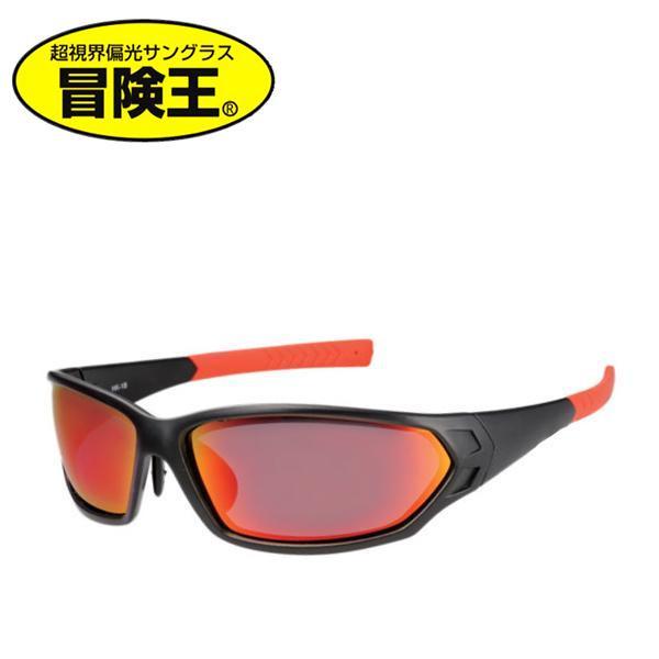 流行 生活 雑貨 サングラス ヒートホーク IR(近赤外線軽減偏光レンズ) HK-1A マットブラック/レッド