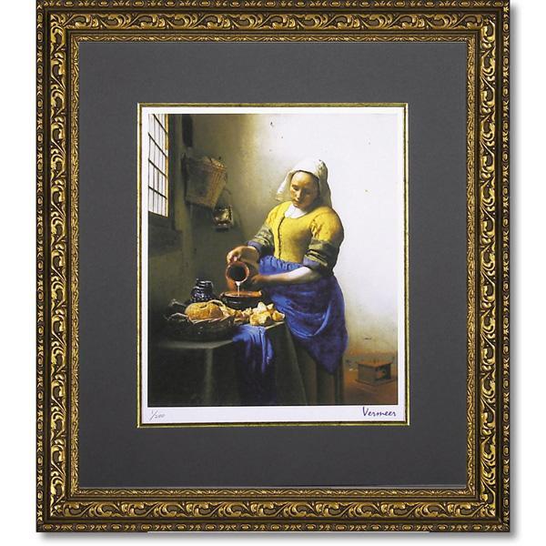 便利雑貨 ミュージアムシリーズ(ジクレー版画) アートフレーム フェルメール 「牛乳を注ぐ少女」 MW-18037
