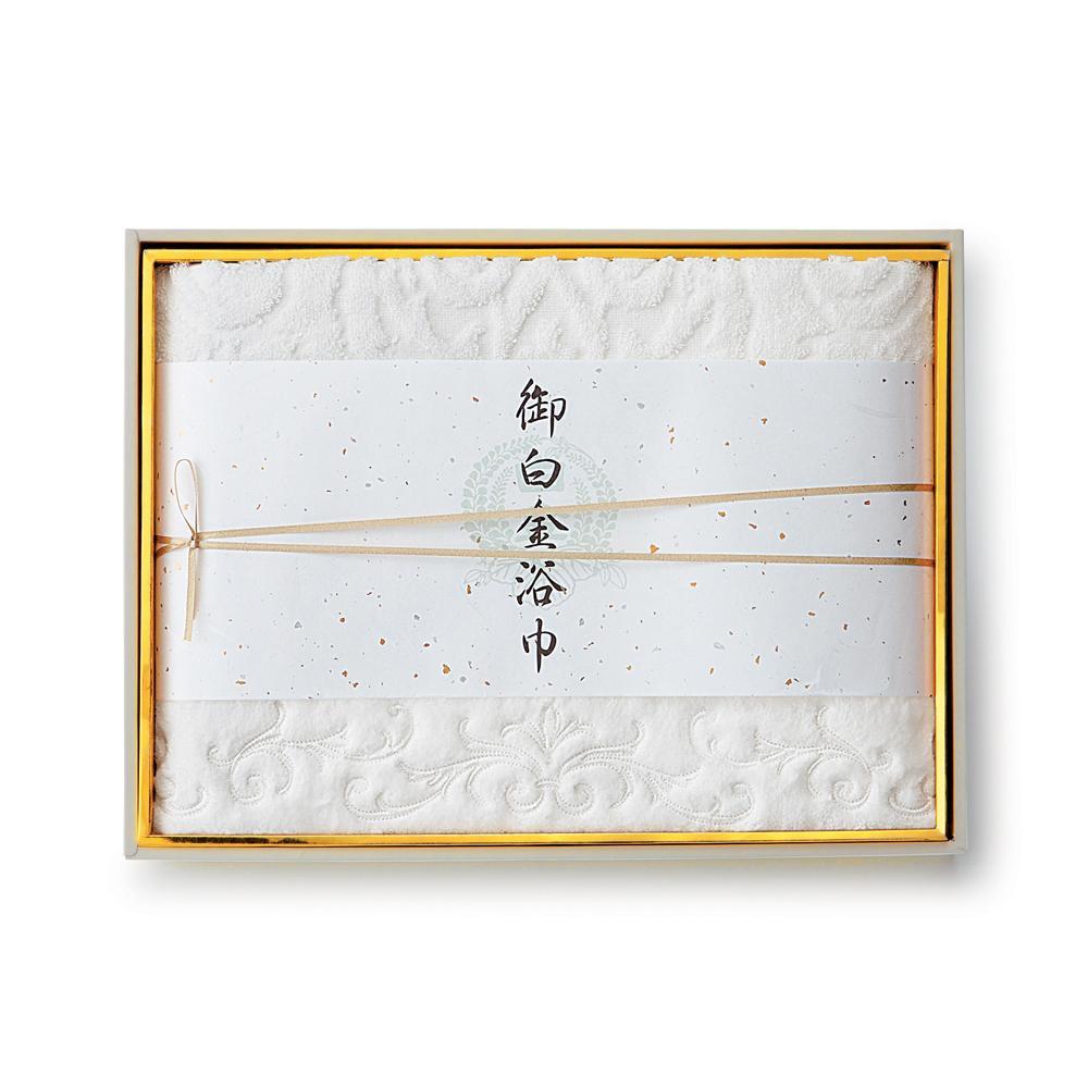 便利雑貨 今治タオル 華月 バスタオル 24-1169100-W