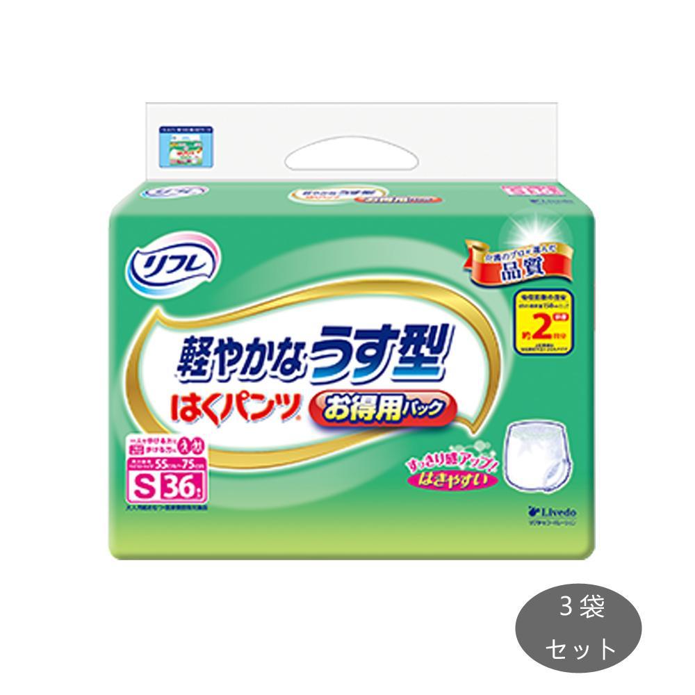 便利雑貨 はくパンツ 軽やかなうす型 お得用パック Sサイズ 36枚 17435 ×3袋セット