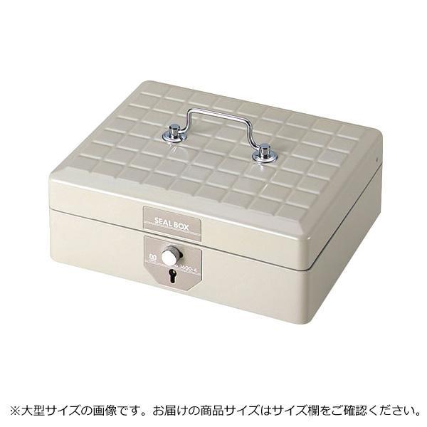 便利雑貨 スチール印箱 (特大型) No.3600-6