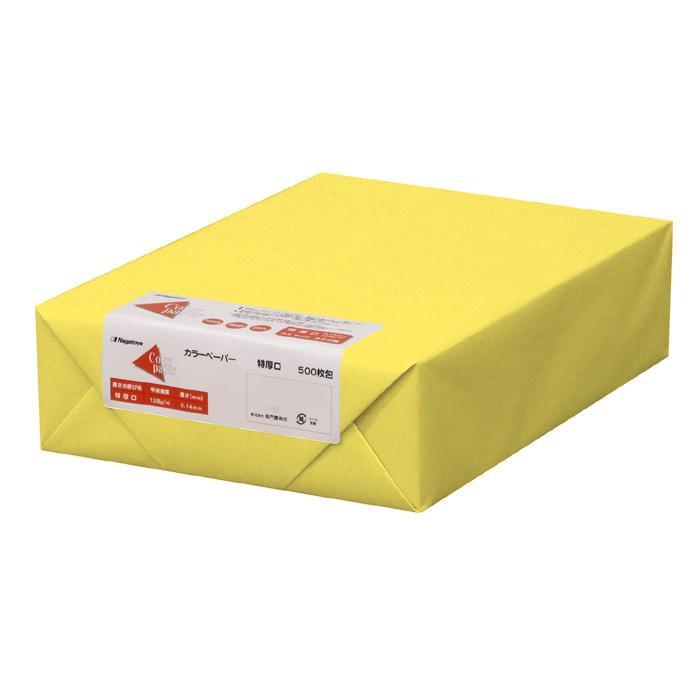 流行 生活 雑貨 カラーペーパー A3 特厚口 黄 500枚 ナ-1455